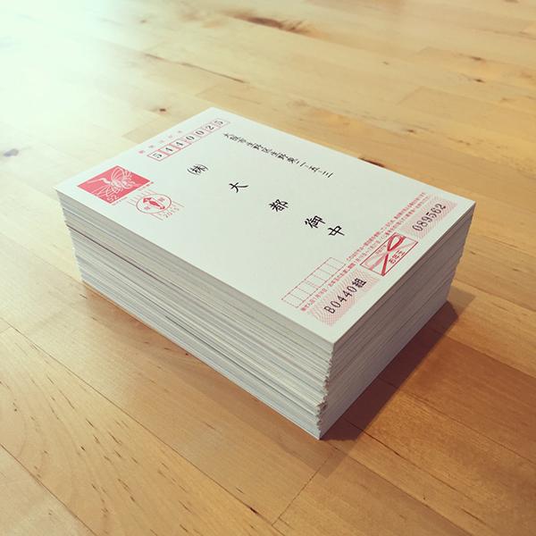 「年コレ2015」開催!当社に届いた年賀状から勝手に7枚ほど選びました。
