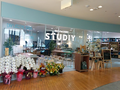 STUDIYオープンまでの思い出。