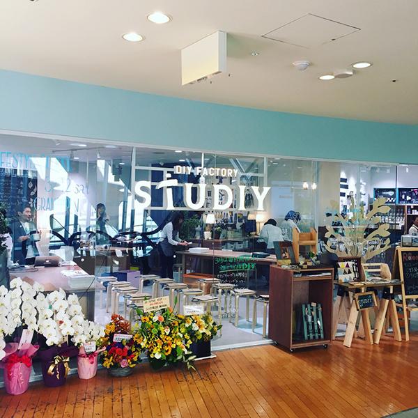 DIY FACTORY STUDIY、なんばパークスにオープン。