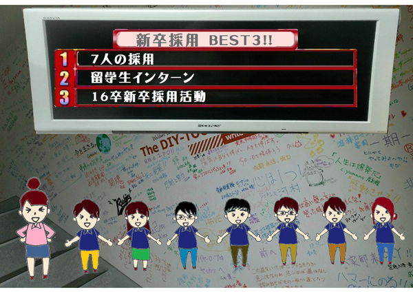 staff0113-img011