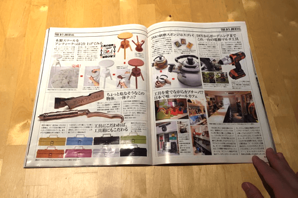 THE DIY JOURNALその2