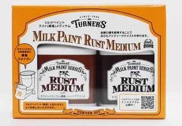 ミルクペイントシリーズからも♪ ~ターナー色彩 ラストメディウム~