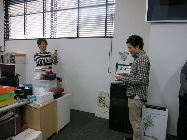 staff0250_img003