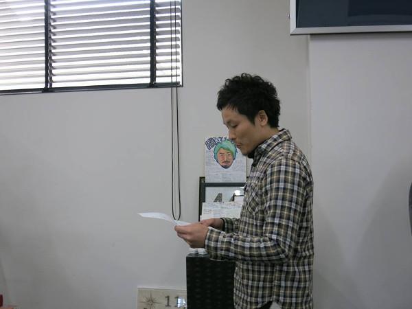staff0250_img013