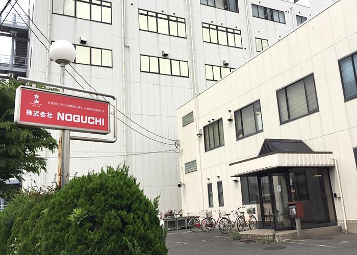 物流団地がある埼玉県越谷市に初上陸。
