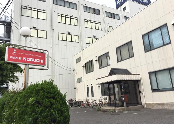 埼玉県越谷倉庫
