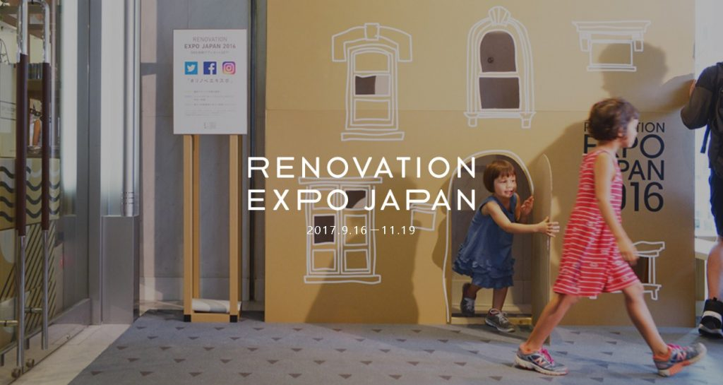 開催目前、Renovation EXPO & Diy EXPO 2017