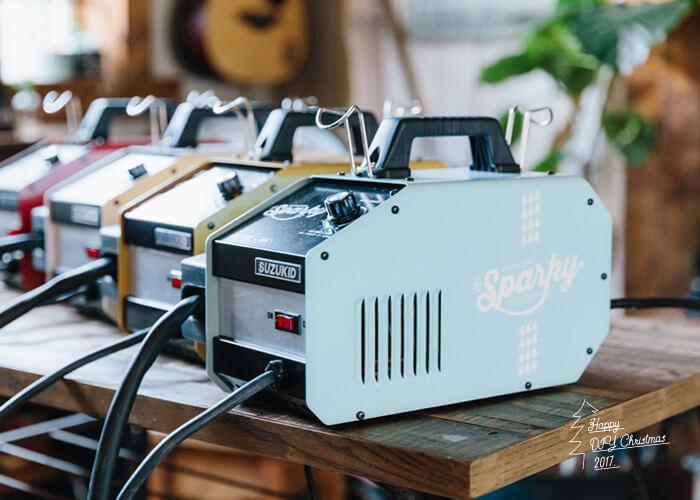オリジナル家庭用溶接機sparky