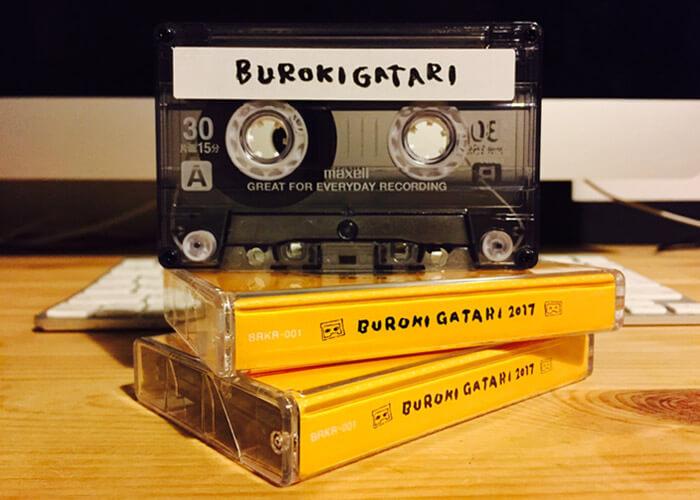 ブロキ語りカセットテープ画像その2