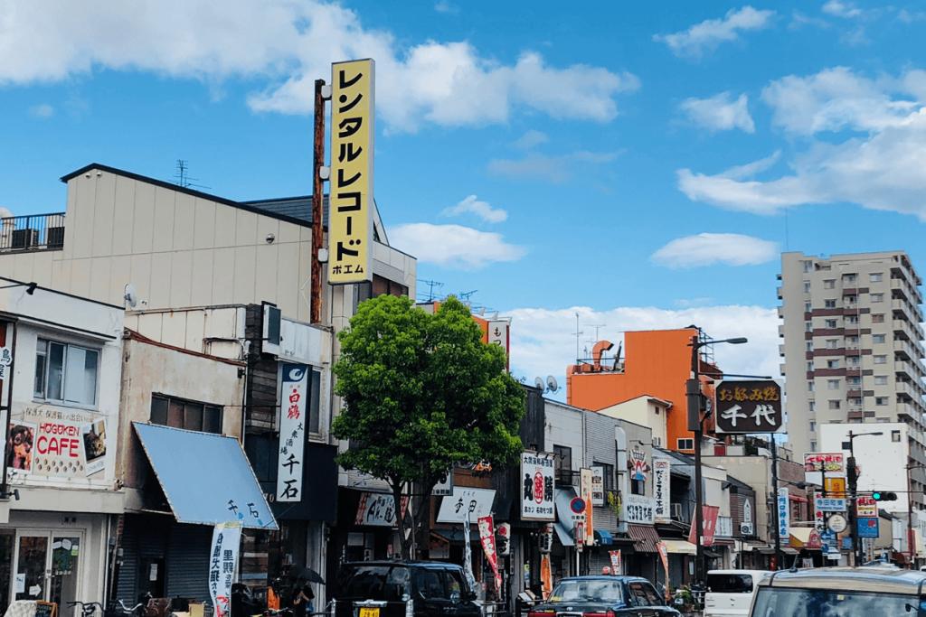 大都本社(大阪)にお越しいただく皆さまへ。