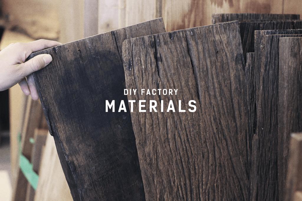 DIY FACTORYが株式会社渋谷と連携し、古材及び世界のマテリアルの販売を開始。世界にひとつしかない古材やデコレーションマテリアルで「らしさがあふれる、世界を。」
