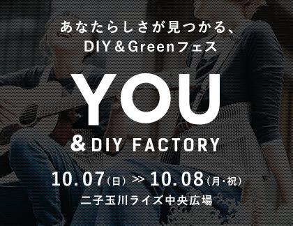 YOU&DIY FACTORY