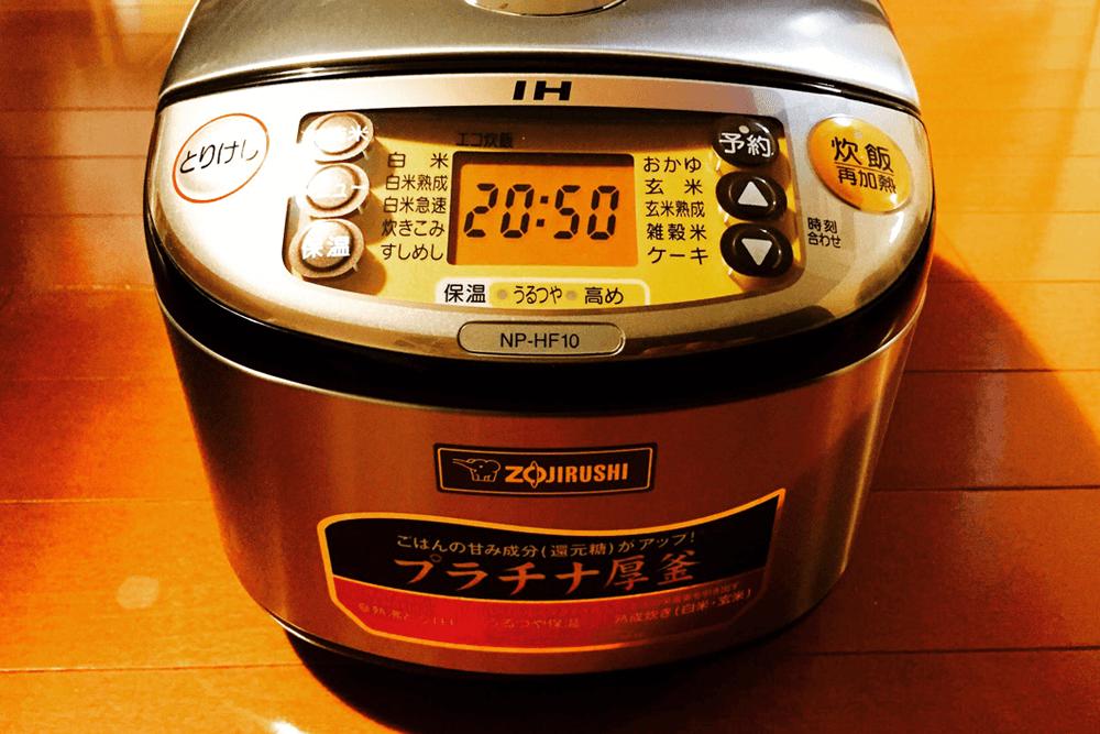 買ってもらった炊飯器