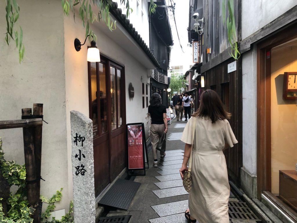 初夏の京都