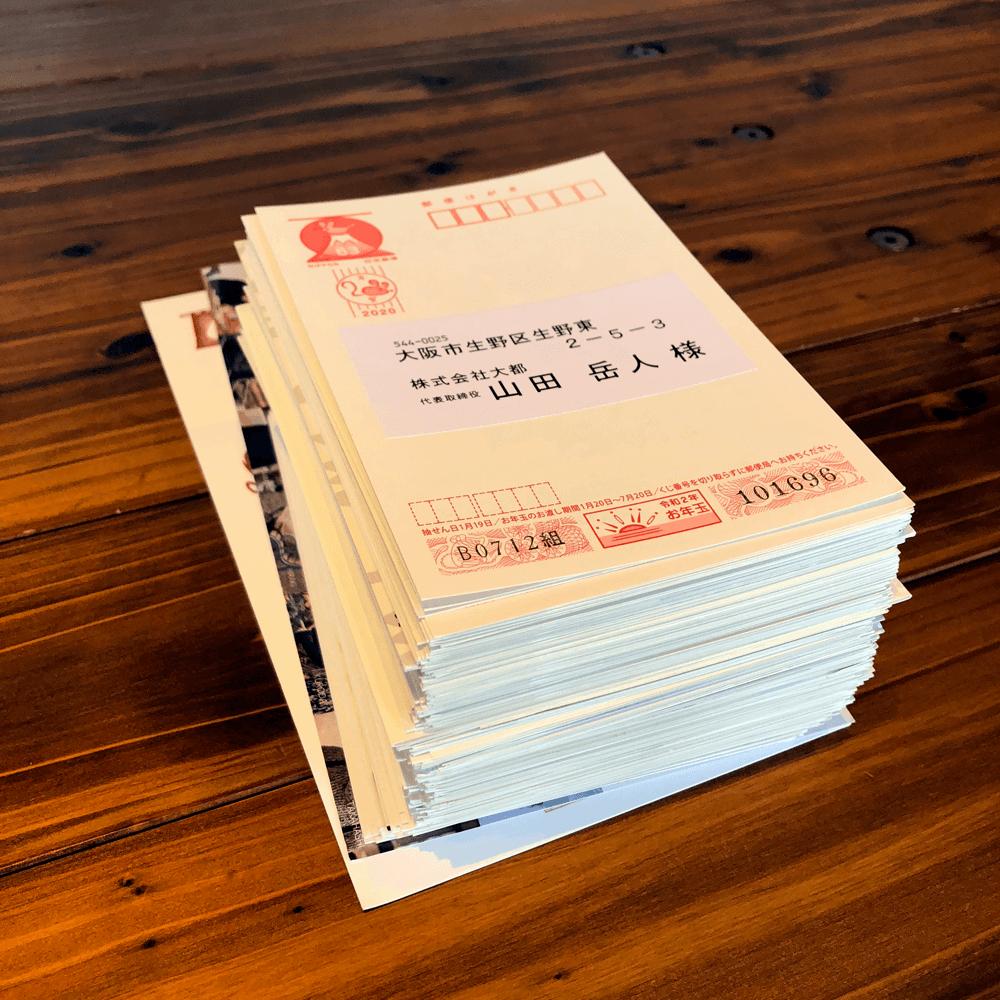 「年コレ2020」今年はアンが年賀状を6枚選びます。